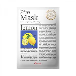 7days Mask – Lemon
