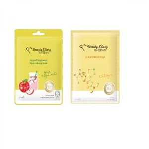 Apple Collagen Mask Set