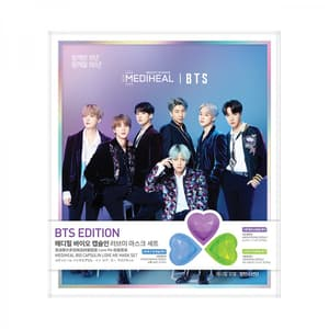 BTS Edition - Bio Capsulin Love Me Mask Set