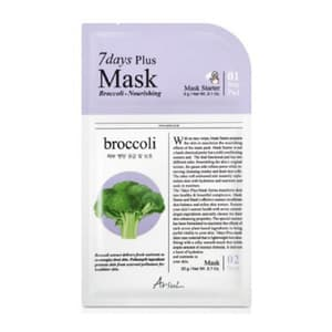 7Days Plus Mask - Brocolli